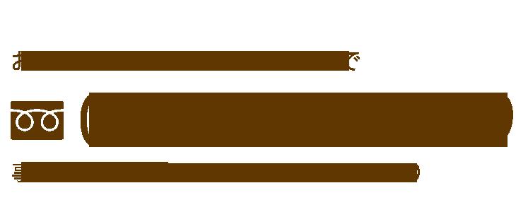 TEL: 0120-201-239